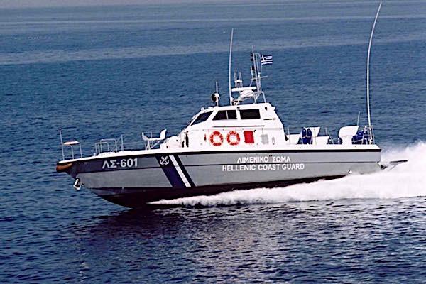 coastguard2