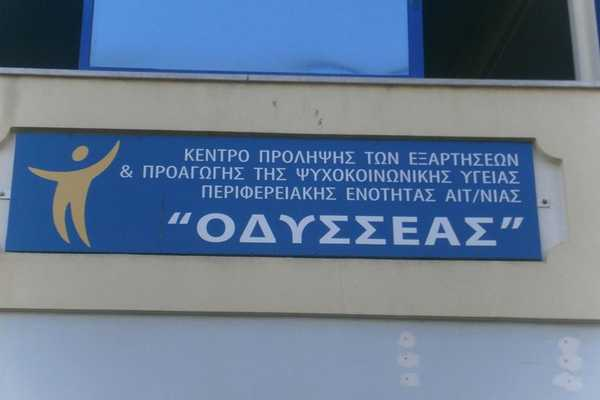 kp odysseas