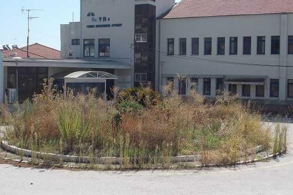oldagriniohospital