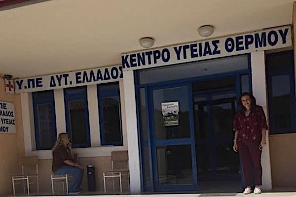 kentroygeiasthermou2