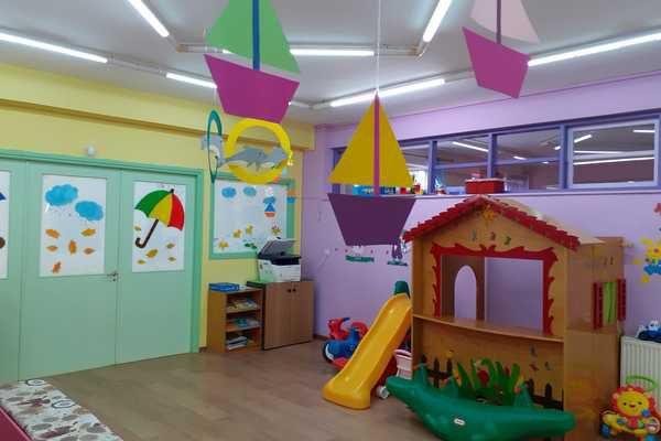 kidsschoolagrinio1